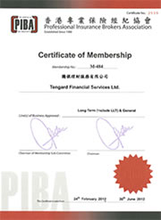 Professional Insurance Brokers Association (PIBA)